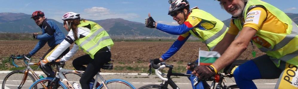 Европейски Вело Маратон 2012