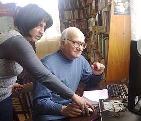 Обучение по компютърни умения в с. Труд