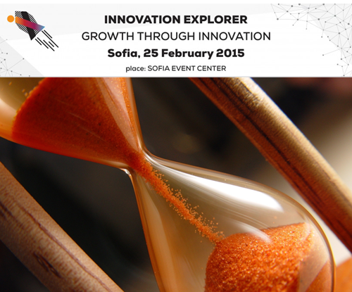 Innovation Explorer след броени дни
