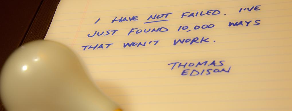 Вдъхновяващ цитат от Томас Едисон