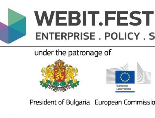 Искате ли да станете част от вътрешния кръг на Webit.Festival?