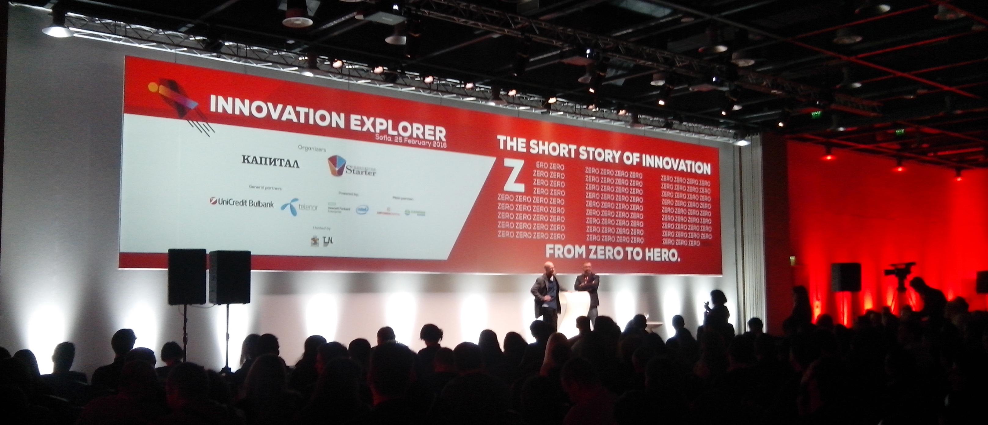 Innovation Explorer 2016