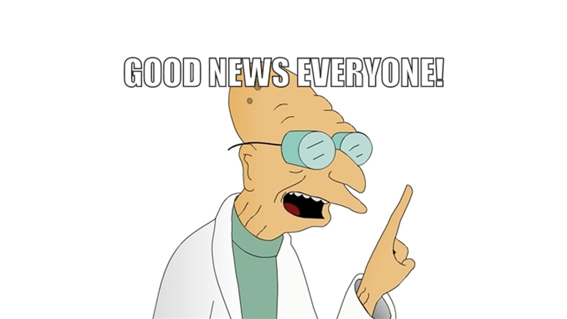 Добри новини