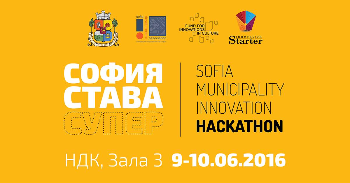 Sofia Municipality Innovation Hackathon 2016