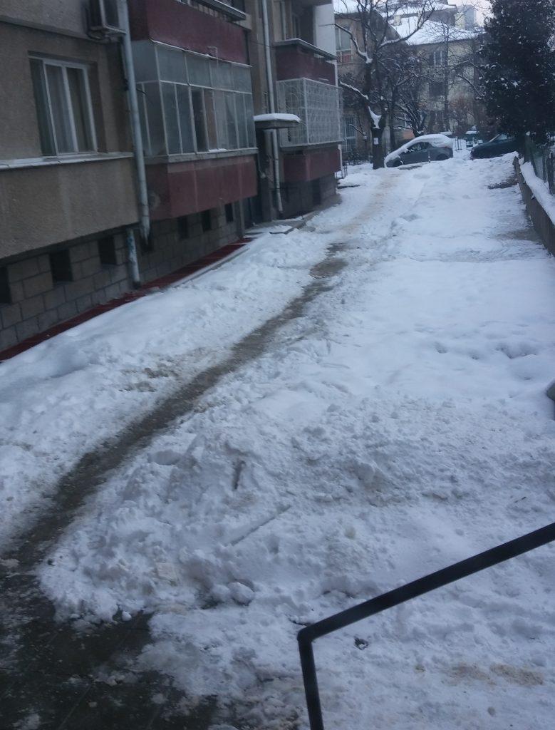 Почистен сняг