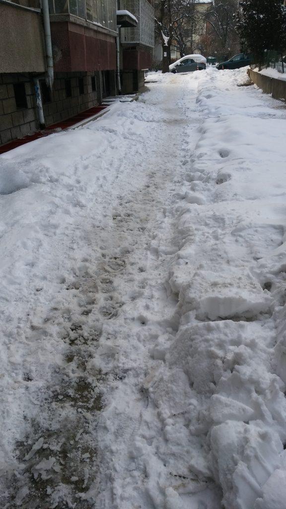 Непочистен сняг
