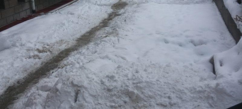 Пътека в снега