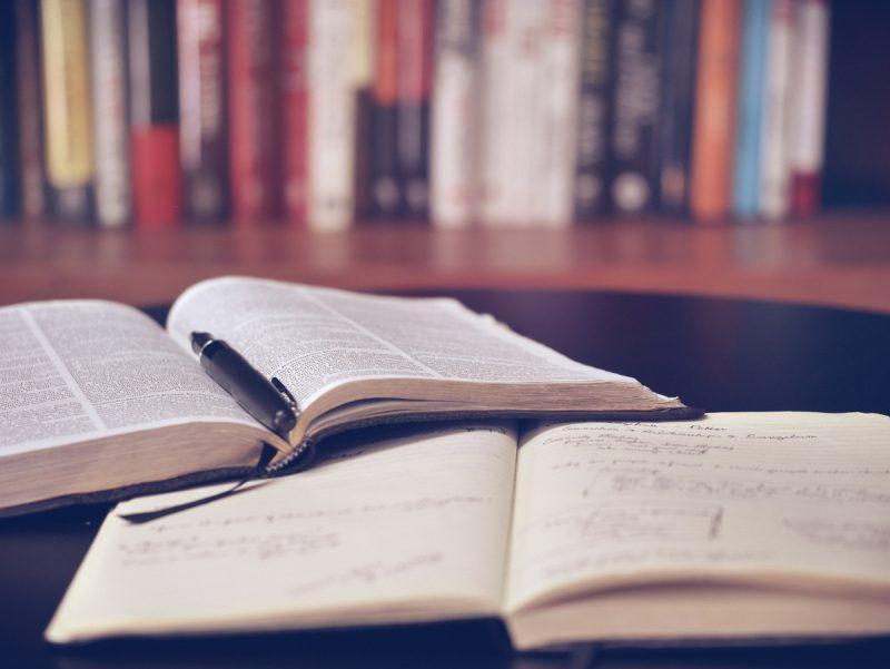 Книга и тефтер