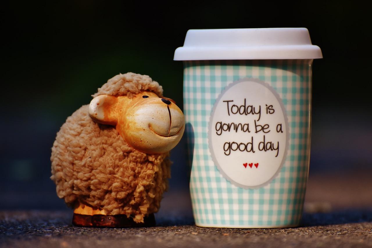 Денят ще бъде хубав