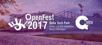 OpenFest 2017 на 4 и 5 ноември 2017 в Sofia Tech Park