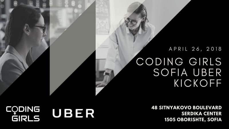 Coding Girls Sofia Uber Kickoff