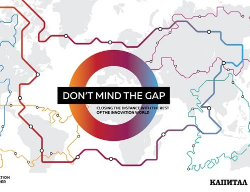 Innovation Explorer 2020: Don't Mind the Gap